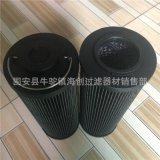 供應 NR730E10B/4 液壓油濾芯 工程機械配件  濾清器過濾器芯