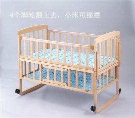 无漆多功能环保婴儿床
