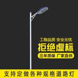 定制led太阳能金豆路灯20w200w一体化道路灯120w150w路灯头路灯杆