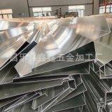 天津生產定製鋁合金天溝 定製接水槽哪家質量好