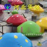 【廠家供應】玻璃鋼蘑菇、卡通造型公園水景專用防水堅固蘑菇雕塑