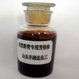 芳烃油-4