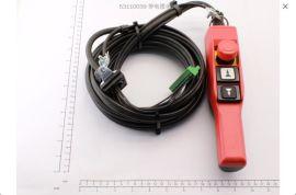 科尼SWF速卫法兰泰克配件 手电门 手柄    POQ422R 52797568