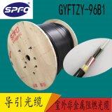 太平洋光纜GYFTZY-96B1.3 96芯單模 室外非金屬阻燃光纜 廠家直銷