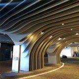 厂家定制弧形木纹铝方现货供应异型铝方通吊顶