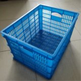 供应 575*300塑料筐 耐摔周转筐 服装筐 蔬菜运输筐
