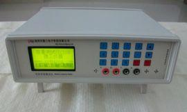 电池容量测试仪(C103)