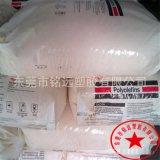 供应 HDPE/美国陶氏/DGDB-3485 挤出级 线材用料聚乙烯