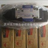 油研电磁阀DSG-01-3C3-D24-N1-50