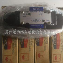 油研電磁閥DSG-01-3C3-D24-N1-50