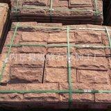 河北文化石紅色蘑菇石粉紅色文化石廠家