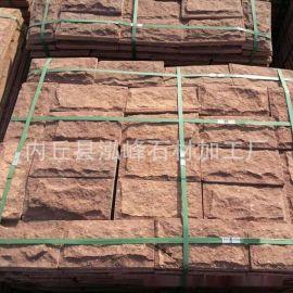 河北文化石红色蘑菇石粉红色文化石厂家