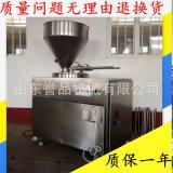 风干香肠灌肠机多少钱 红肠灌肠机厂家供货 卧室单料斗灌肠机规格