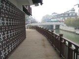 供應南京塑木棧道、金剛木地板、木塑地板