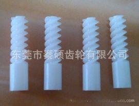 供應汽車雨刷器轉動塑膠蝸l蝸杆 塑料蝸輪蝸杆 0.8模數配套齒輪