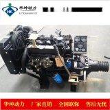 生產配套水泵用柴油機固定動力490柴油發動機帶離合器