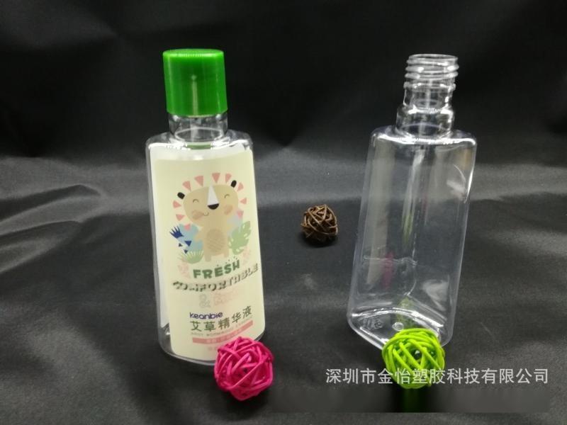 200ml幼儿艾草精华液瓶幼儿洗护瓶  洗护瓶
