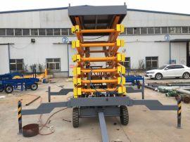 河南厂家直销移动剪叉式升降平台高空维修梯登高车