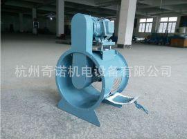 供应KT40-5型0.75KW低噪音电机外置式轴流通风机