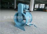 供應KT40-5型0.75KW低噪音電機外置式軸流通風機