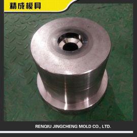 多工位冷镦模具硬质合金模具标准件缩径缩管模具冷镦钢套毛坯