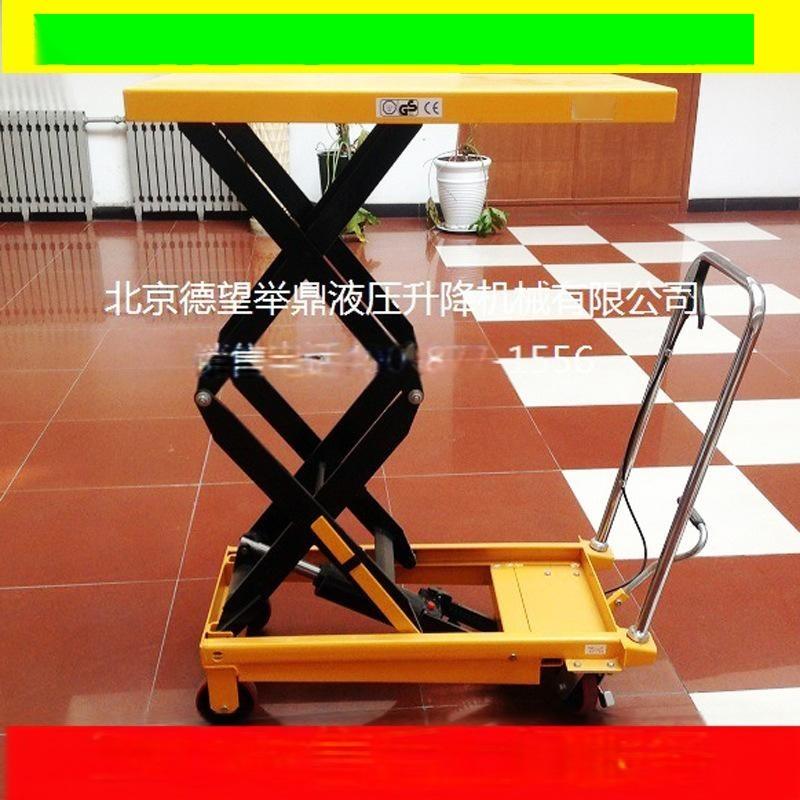 脚踏式液压升降小推车 四轮移动升降平台,家用小型现货升降平台