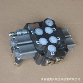 DCV40-2YT-G1/2油口,支架倒装整体液压多路阀