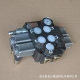 DCV40-2YT-G1/2油口,支架倒裝整體液壓多路閥