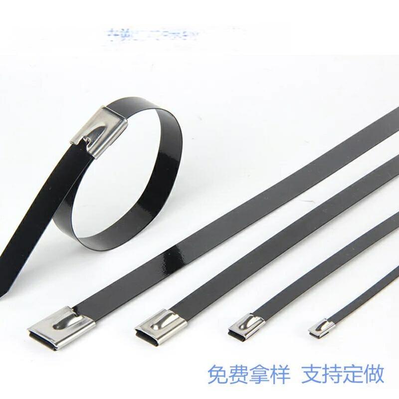 4.6*300噴塑不鏽鋼紮帶包塑彩色304 201船用紮帶金屬自鎖鋼帶捆綁