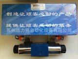 华德电磁球阀M-3SEW10C10B/420MG24N9K4