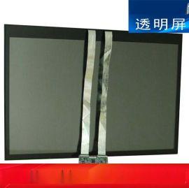 55寸液晶透明顯示屏雙面壁紙顯示螢幕透明玻璃拼接顯示OLED透明屏
