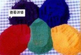 氨基模塑料(电玉粉)