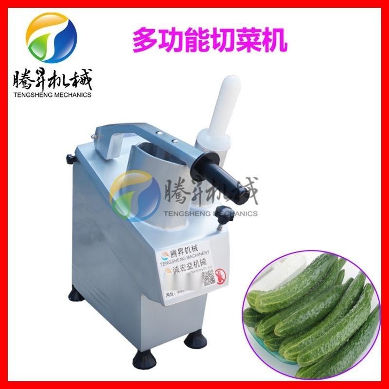 台式电动切菜机 厨房蔬菜水果切割机 电动土豆切丝机