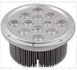 LED豆膽燈 LED射燈  質優價廉 廠家直銷