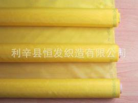 140T电子印刷网布、350目高张力印刷网纱、350目电子印刷网纱、350目标牌印刷网纱