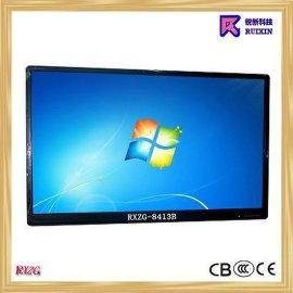 锐新RXZG-8413B 84寸触摸电脑电视一体机