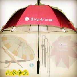 雨伞定做/广告伞/太阳伞/折叠伞/高尔夫伞/庭院伞/直杆伞深圳雨伞厂