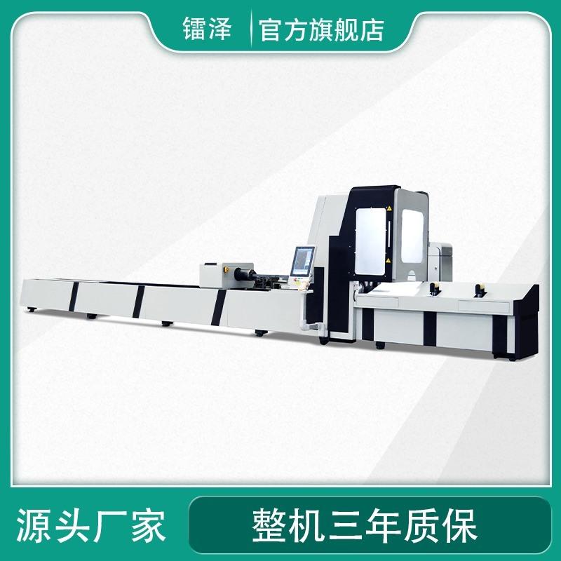 山东激光厂家供应全自动数控光纤激光切管机