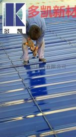 玻璃钢瓦,阳光板采光板宝鸡阳光板生产厂家