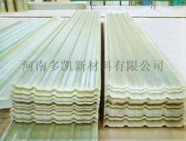 玻璃钢瓦,阳光板采光板河南开封阳光板生产厂家