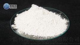 厂家**现货硅酸锆 陶瓷用硅酸锆 工业级硅酸锆