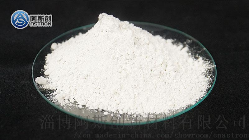 厂家优质现货硅酸锆 陶瓷用硅酸锆 工业级硅酸锆
