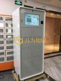 深圳电动车换电柜系统换电柜解决方案