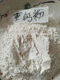 山西塗料用重鈣 永順400目重鈣價格