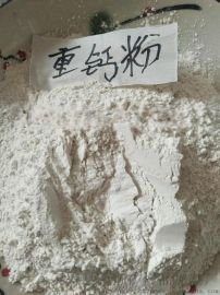 山西涂料用重钙 永顺400目重钙价格
