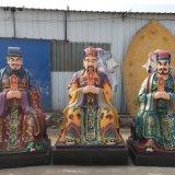 城隍爷神像 1.1米城隍塑像 城隍奶奶极彩神像厂家