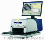 日立X-Strata920X射線熒光鍍層測厚儀