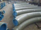 瀋陽彎管大全|不鏽鋼彎管|碳鋼彎管大全
