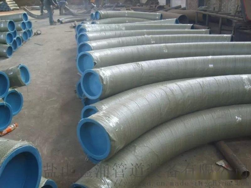 瀋陽彎管大全 不鏽鋼彎管 碳鋼彎管大全