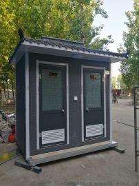 移动厕所 环保厕所淋浴房 公共卫生间 厂家直销